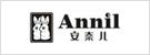 安奈儿官方旗舰店