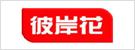 彼岸花官方旗舰店