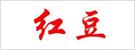 红豆居家官方旗舰店