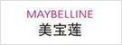 美宝莲Maybelline官方旗舰店