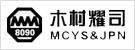 木村耀司官方旗舰店