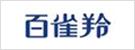 百雀羚官方旗舰店