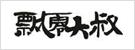 飘零大叔官方旗舰店