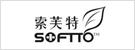 索芙特SOFTTO官方旗舰店