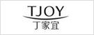 丁家宜TJOY官方旗舰店