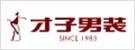 才子官方旗舰店