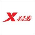 特步XTEP官方旗舰店
