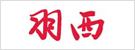 羽西Yuesai官方旗舰店